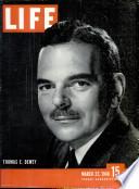 22 Մարտ 1948