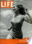 23 Հունիս 1947