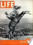 12 Հուլիս 1943