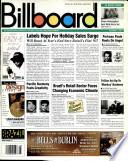 2 Դեկտեմբեր 1995