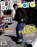 15 Հուլիս 2006