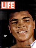 6 Մարտ 1964
