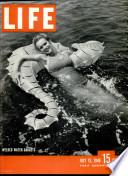 15 Հուլիս 1946