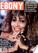 Նոյեմբեր 1986