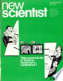 12 Սեպտեմբեր 1974