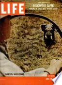 10 Հունիս 1957