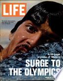 18 Օգոստոս 1972