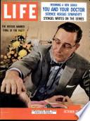 12 Հոկտեմբեր 1959