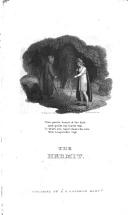 Стр. 81