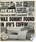 23 Փետրվար 1993