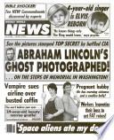 12 Հունիս 1990