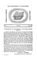 Էջ 49