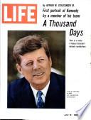 16 Հուլիս 1965