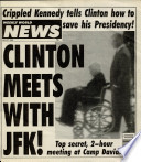 27 Հուլիս 1993