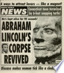 5 Հոկտեմբեր 1993