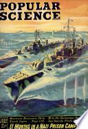 Հուլիս 1945