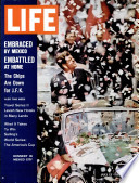 13 Հուլիս 1962