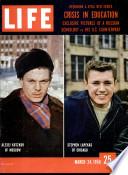 24 Մարտ 1958