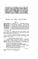 Стр. 449