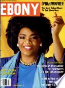 Մարտ 1987