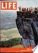 25 Ապրիլ 1960
