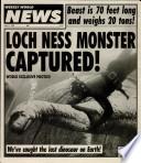 7 Ապրիլ 1992
