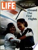 26 Հուլիս 1968