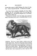 Էջ 242