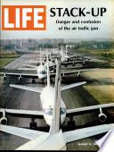 9 Օգոստոս 1968