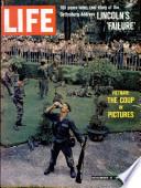 15 Նոյեմբեր 1963