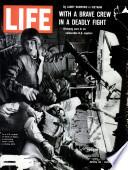 16 Ապրիլ 1965