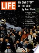 9 Մարտ 1962