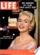 23 Ապրիլ 1956