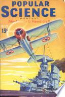 Հուլիս 1940