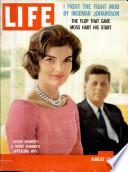 24 Օգոստոս 1959