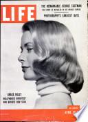 26 Ապրիլ 1954