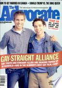 22 Հուլիս 2003