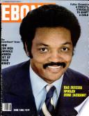 Հունիս 1981