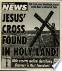 21 Սեպտեմբեր 1993