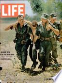 2 Հուլիս 1965
