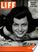 11 Օգոստոս 1952