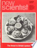 18 Հուլիս 1974