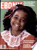 Դեկտեմբեր 1986