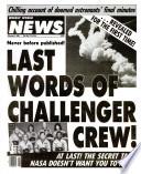 5 Փետրվար 1991