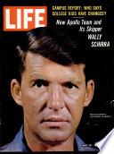19 Մայիս 1967