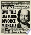 6 Սեպտեմբեր 1994