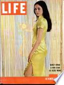 24 Հոկտեմբեր 1960