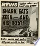 12 Հունվար 1993