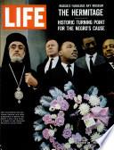 26 Մարտ 1965
