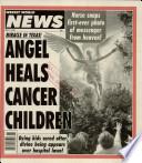 4 Մայիս 1993